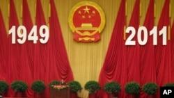 温家宝总理在国庆招待会上发表讲话