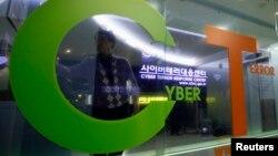 지난 3월 한국의 주요 언론사와 은행들이 인터넷 해킹 공격을 당한 가운데, 한국 사이버테러대응센터도 상황 파악을 위해 분주한 모습이다.