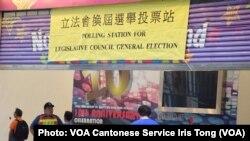 路透社1月12日引述消息人士表示,北京計劃改革香港立法會選舉制度, 以削弱民主派的影響力,不排除再度押後今年9月的立法會選舉 (攝影:美國之音湯惠芸)