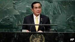 រូបឯកសារ៖ នាយករដ្ឋមន្ត្រីថៃលោក Prayut Chan-o-cha ថ្លែងសុន្ទរកថា នៅក្នុងមហាសន្និបាតអង្គការសហប្រជាជាតិ ថ្ងៃទី២១ ខែកញ្ញា ឆ្នាំ២០១៦។