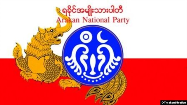 (Credit: Arakan National Party Facebook)