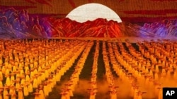 지난달 9일 북한 평양의 아리랑 공연. (자료사진)