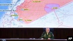 "Kolonel Jenderal Sergei Rudskoi menjelaskan ""zona aman Suriah"" kepada media di Moskow, Senin (24/7)."