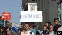 Участники акции протеста против пенсионной реформы в Москве, 9 сентября 2018 года