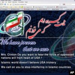 據稱來自伊朗的黑客曾於今年攻入美國之音網站(資料圖片)