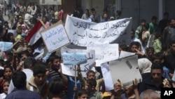 敘利亞爆發反政府抗議