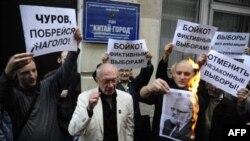 Акция у Центральной избирательной комиссии России, 12 сентября 2011