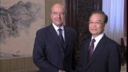法国外长与温家宝谈经济