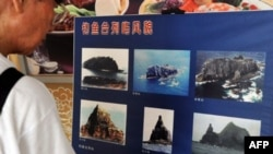 Hình ảnh các hòn đảo tranh chấp mà Trung Quốc gọi là Điếu Ngư Ðài và Nhật Bản gọi là Senkaku