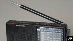 Rádio Despertar Com Problemas