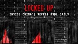 """人權報告:中國存在""""廣泛而係統的""""的國家綁架行為"""