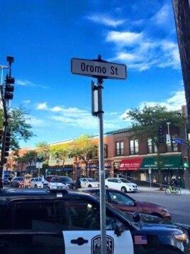Oromoo Street