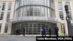 """Corte Federal de Brooklyn, en Manhattan donde se procesa el caso del narcotraficante mexicano Joaquín """"El Chapo"""" Guzmán."""