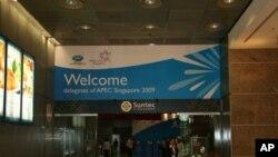 APEC会场入口