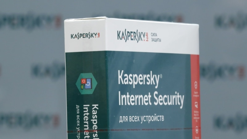Trump Signs into Law US Government Ban on Kaspersky Lab Software