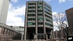 미국 뉴욕시의 뉴욕남부연방지방검찰청(U.S. Attorney's Office for the Southern District of New York).