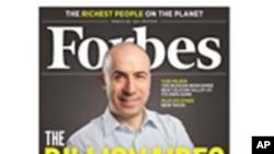 Prema Forbesovoj rang listi, Carlos Slim najbogatiji, slijede Bill Gates i Warren Buffett
