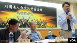 台灣民意基金會2020年8月24日舉行最新民調發布會(美國之音張永泰拍攝)