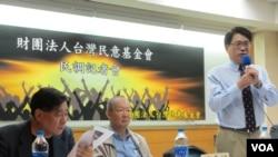 台湾民意基金会2020年8月24日举行最新民调发布会(美国之音张永泰拍摄)