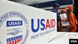 미 국제개발처 로고. (자료 사진)