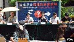 香港大學學生會舉辦《雨傘革命回顧及展望論壇》。(美國之音湯惠芸)