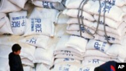 세계식량계획(WFP)를 통한 대북식량 지원 (자료사진)