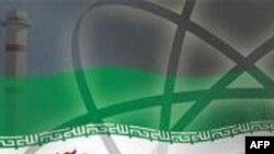 伊朗核标志