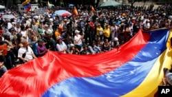 تحریمهای تازه آمریکا علیه ونزوئلا