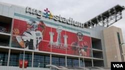 Стадион NRG Stadium в городе Хьюстон, штат Техас