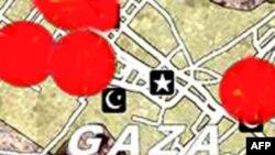 Quân đội Israel xác nhận thực hiện vụ tấn công Gaza City