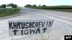Дорога вгородок Кун-Рэпидс в штате Айова