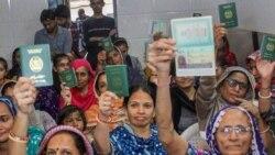 ভারতে অমুসলিমদের নাগরিকত্ব দেয়ার কাজ শুরু