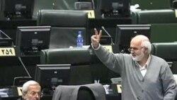 وعده های اقتصادی نامزدان ریاست جمهوری ایران
