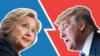 Гілларі Клінтон і Тім Кейн оприлюднили інформацію про свої податки