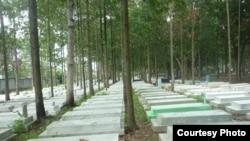 Nghĩa trang Biên Hoà ở tỉnh Bình Dương