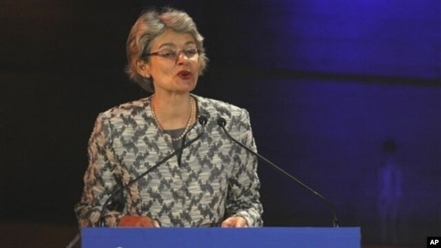 UNESCO Director General Irina Bokova delivering a speech, Paris, Jan. 30, 2012.