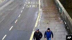 Фото CCTV надане поліцією Лондона. Співробітники ГРУ, які в'їхали до Британії за паспортами на імена Олександра Петрова і Руслана Баширова, 2018 рік