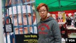 國際特赦組織(香港)策劃幹事陳文慧表示,港人對選舉、集會及言論自由的權利都相當關注題 (美國之音湯惠芸)
