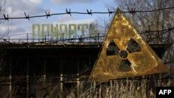 Япония продолжает финансировать Чернобыльские программы
