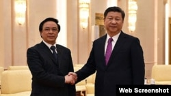 Chủ tịch Trung Quốc Tập Cận Bình tiếp Trưởng ban Đối ngoại Trung ương Hoàng Bình Quân tại Bắc Kinh. Ảnh: TTXVN (Ảnh chụp màn hình trang web vnexpress.net)
