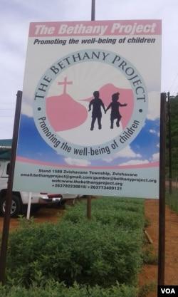 Ziyanceda kakhulu inhlelo zeBethany Project.