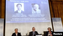Professors Anne L'Huillier (L-R), Goran K. Hansson and Olga Botner, members of the Nobel Assembly, talk to the media in Stockholm, Oct. 6, 2015. Japan's Takaaki Kajita and Canada's Arthur B. McDonald won the 2015 Nobel Prize for Physics for their discover
