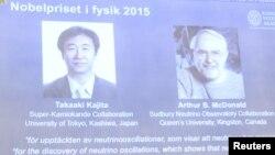 日本东京大学宇宙射线研究所所长梶田隆章和加拿大科学家阿瑟·麦克唐纳