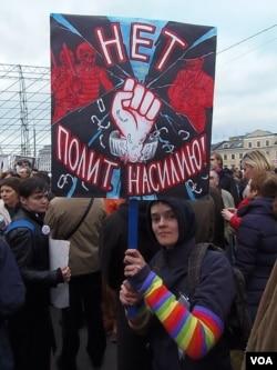 5月6日莫斯科反政府示威中的标语,不要政治暴力。(美国之音白桦拍摄)