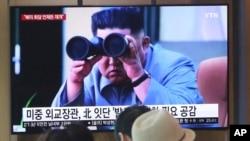 KCNA a indiqué que Kim Jong Un a personnellement assisté au tir de missiles de mardi.(AP Photo/Ahn Young-joon, Capture d'écran)