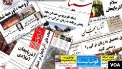 İran Azərbaycanı Jurnalist Günü