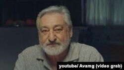 ابی - آرشیو