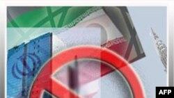 Amerika 'İran'la Bağlantılı' 21 Şirketi Kara Listeye Aldı