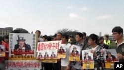 台湾活动人士指责马英九向美国低头
