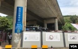 深圳市鹽田所守所入口外貎。(圖片由律師提供)